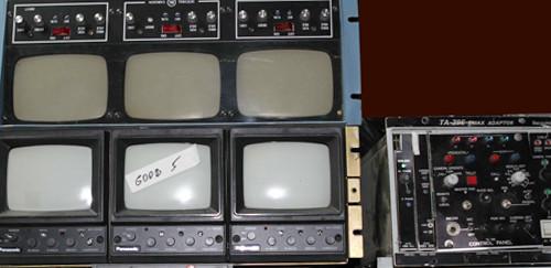 Electronic Equipment Prop, #E3