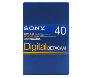 Sony BCT-D40, Digital Betacam