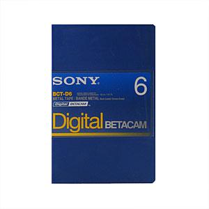 Sony BCT-D6, Digital Betacam