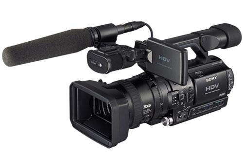 Sony HVR-Z1U HDV Camcorder