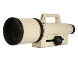 Canon FD 150-600mm f/5.6 L Zoom Lens