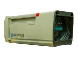 Canon 70x Digi Super PJ70x9.5B Lens