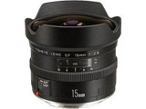 Canon EF 15mm f/2.8 Fisheye 35mm lens