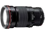 Canon EF 200mm f/2.8L II USM Autofocus 35mm lens