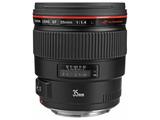 Canon EF 35mm f/1.4L USM Autofocus 35mm lens