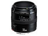 Canon EF 50mm f/2.5 Macro Autofocus 35mm lens