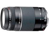 Canon 75-300mm f/4-5.6 USM 35mm zoom lens