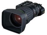 Fujinon HA 42 x 9.7 BERD HD Lens