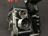 Mamiya Camera Prop, #C203
