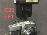 Prop 35mm Camera, #C20
