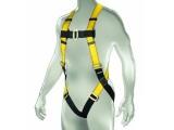 MSA Vest Style Safety Harness