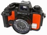 Nikon Nikonos Calypso V Camera Prop, #C25