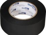 "Tape, Paper, 2"" Black (matte)"