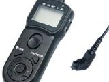 Programmable Remote Shutter Release for Canon DSLR